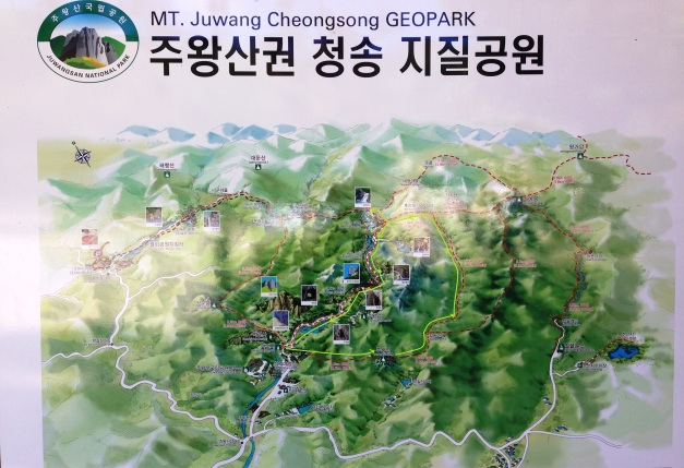 Juwangsan Trail Map